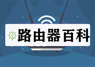 routerlogin.net和routerlogin.com不打开无法登录?