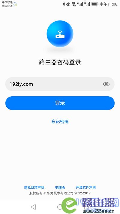 路由器没有密码怎么用手机设置密码?