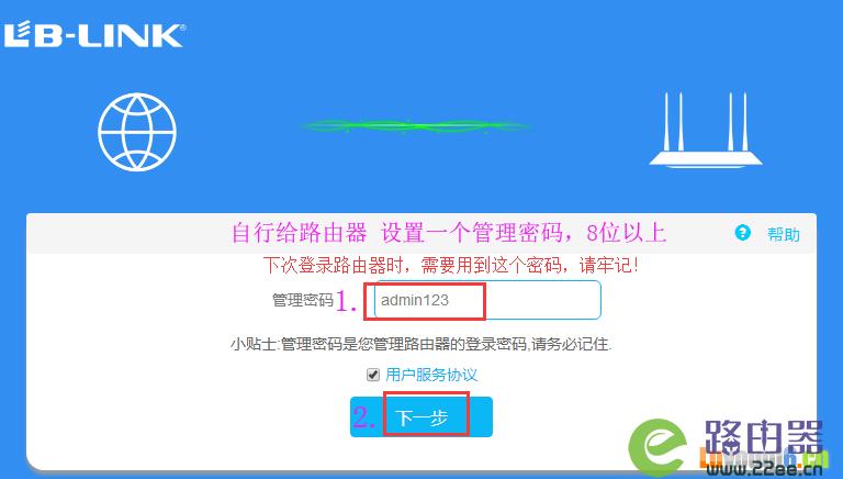 192.168.16.1登录入口路由器设置 3
