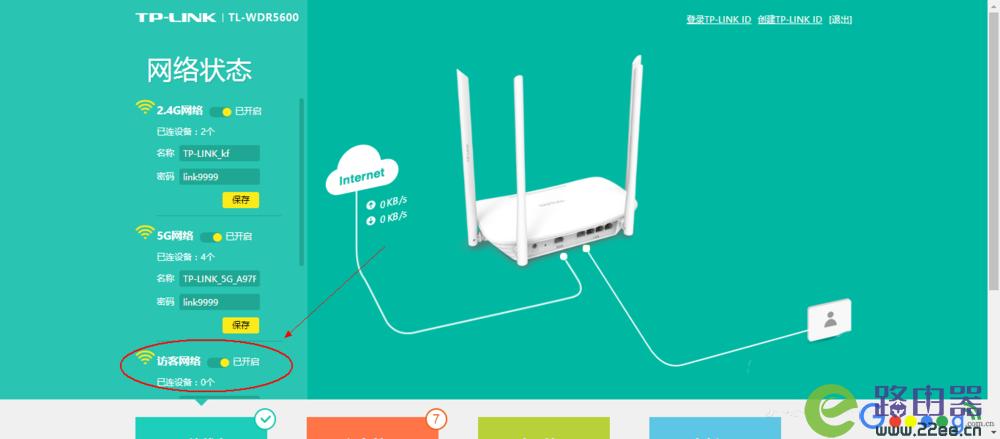 tplink如何设置无线路由器访客网络 4