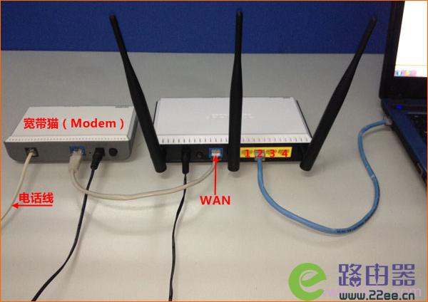 新买的路由器连不上网怎么办? 3