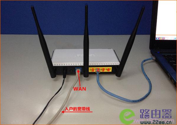 无线路由器静态ip怎么设置上网 2