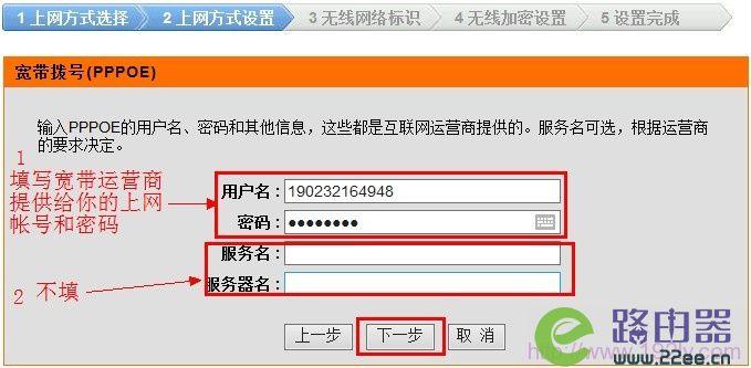 D-Link无线路由器设置(Windows XP系统) 11