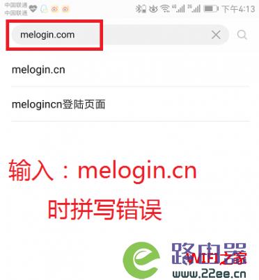 melogin. cn页面进不去