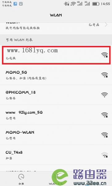 melogin.cn无线路由器怎么设置