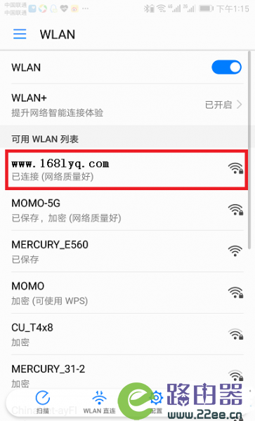 华为WS5200路由器用手机怎么设置?