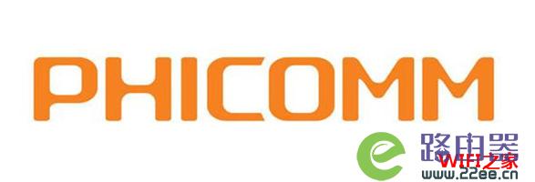 phicomm.me登录管理界面 1