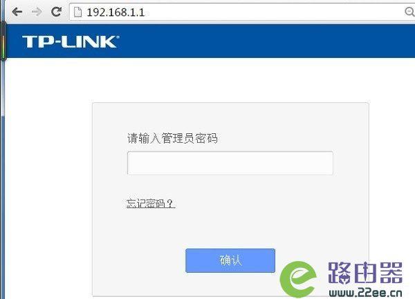 为什么输入192.168.1.1出现中国联通页面 3