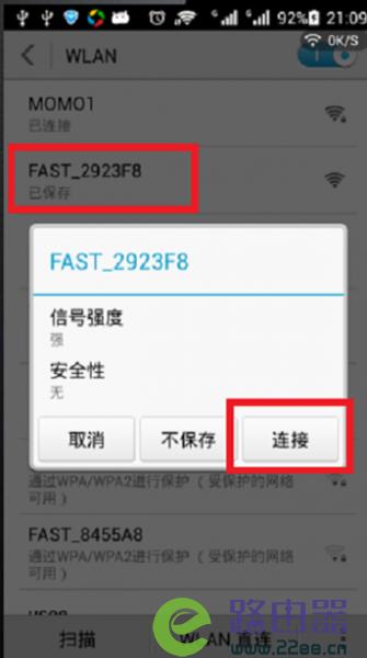 192.168.1.1手机登陆wifi设置的方法 1