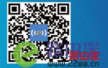 斐讯k2路由器怎么修改ip地址