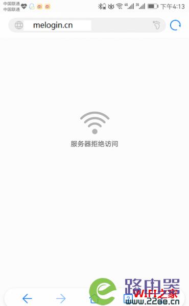 路由器网址melogin.cn这个网址进不去怎么办