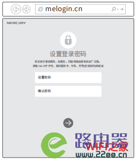 melogin.cn设置密码入口 3