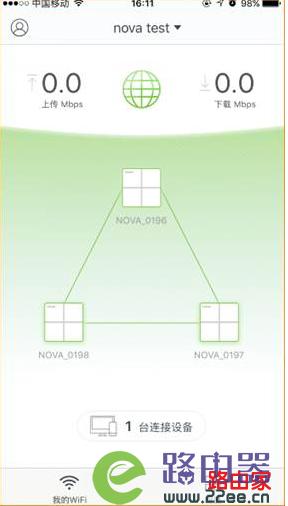 腾达(Tenda)MW3手机设置方法
