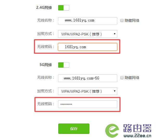 华为WS5200无线桥接(Wi-Fi中继)的设置方法?