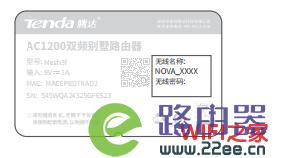 腾达(Tenda)MW3手机设置方法 4