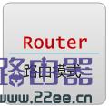 TL-WR708N无线路由器安装于设置图文教程 12