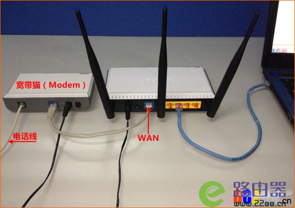 TOTOLINK N650R路由器的上网设置与密码设置