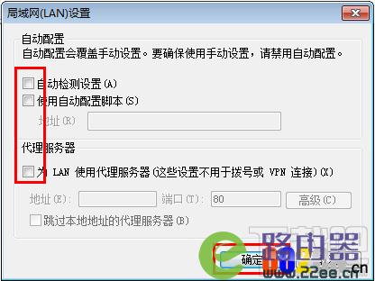 TP-Link路由器tplogin.cn无法打开是什么原因