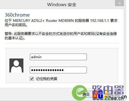关于水星MD898N一体机如何进行上网设置步骤详解