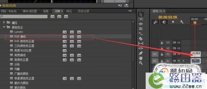 pr怎样剪辑视频插图(10)
